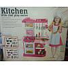 Детская кухня игровая Kitchen WD-P16-R16 2 вида, фото 2