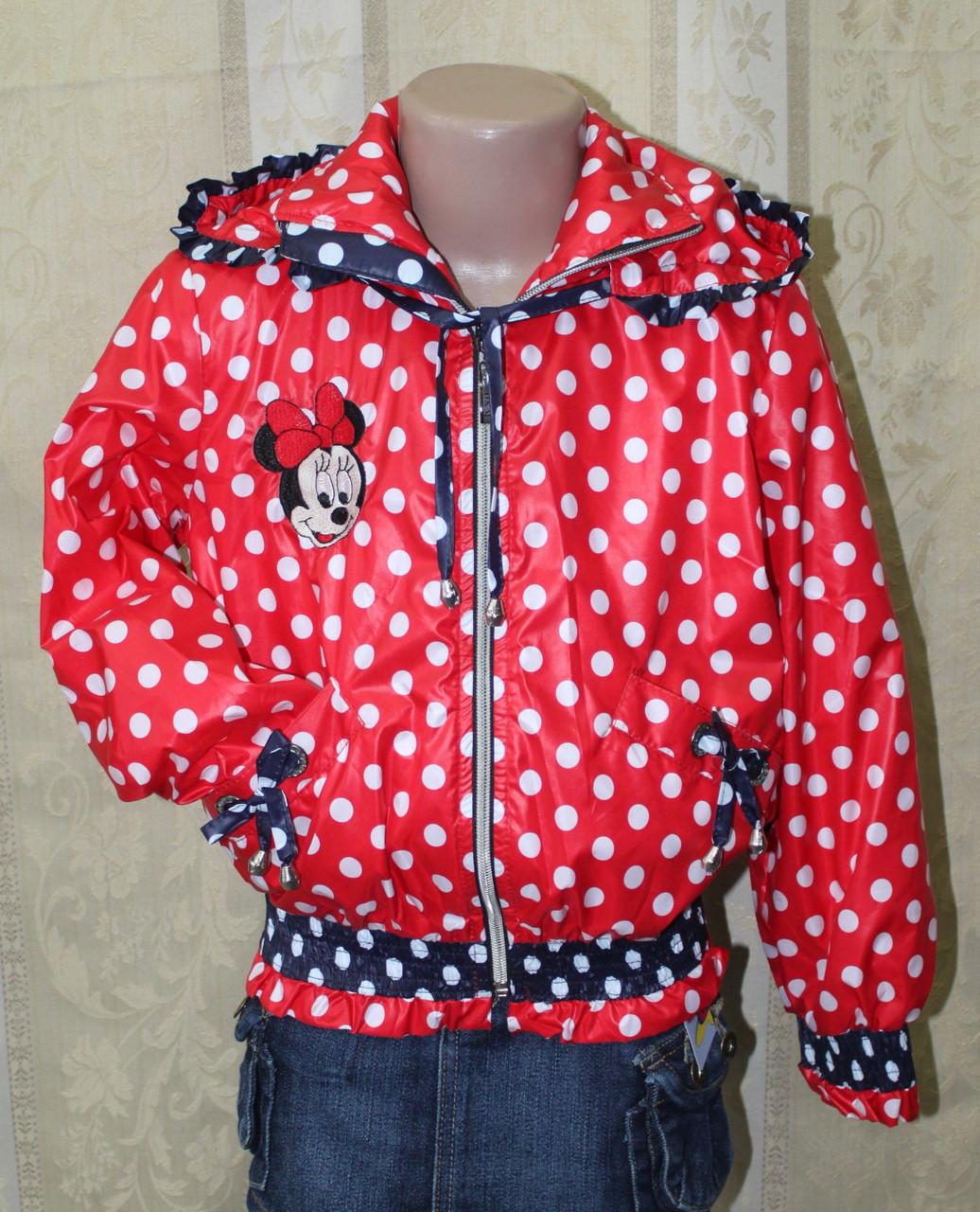 Курточка ветровка для девочки.