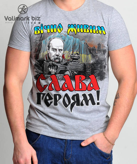 "Футболка мужская  ""Слава Героям""  Valimark biz"