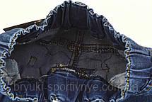 Джинсы женские стрейч в синем цвете EK1987, фото 2