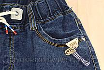 Джинсы женские стрейч в синем цвете EK1987, фото 3