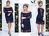 Ошатне темно-синє жіноче гіпюрову плаття з оголеними плечима. Арт-7674/65