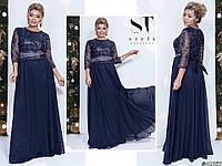 Шикарне темно-синє жіноче батальне плаття верх оздоблений паєтками. Арт-7675/65