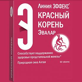 Красный корень Эффекс таблетки Эвалар №60