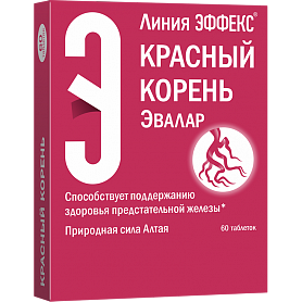 Красный корень Эффекс таблетки Эвалар №60, фото 2