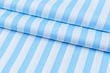 """Сатин ткань """"Широкая полоска 16 мм"""" голубая на белом №1807с, фото 2"""