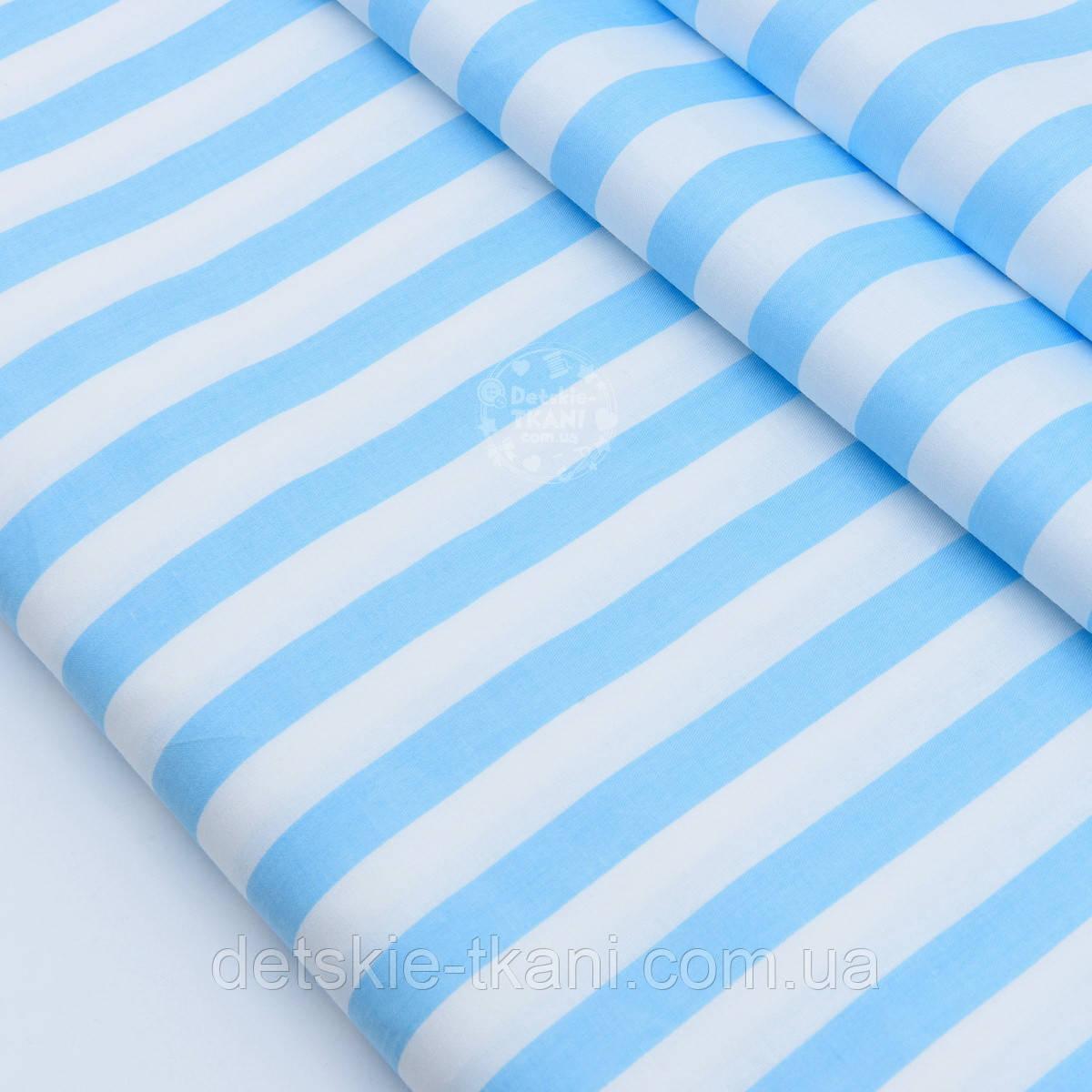 """Сатин ткань """"Широкая полоска 16 мм"""" голубая на белом №1807с"""