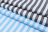"""Сатин ткань """"Широкая полоска 16 мм"""" голубая на белом №1807с, фото 4"""