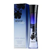 Женская парфюмированная вода Armani Code for Women 75ml