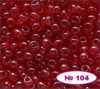 Чешский бисер Preciosa 90070-104, 5г