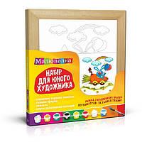 """Набор для юного художника """"Малювалка"""" №7, """"Зайчик с шариками"""", 20*20 см"""