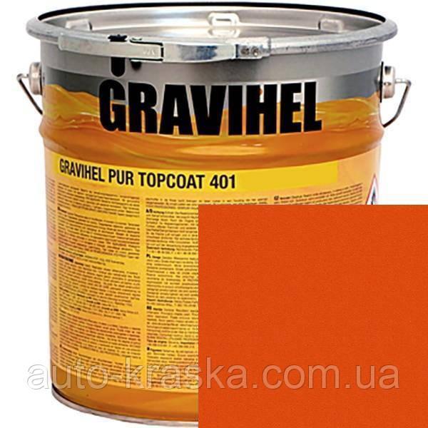RAL 2004  GRAVIHEL полиуретановая эмаль 401-005 полуглянцевая 1л