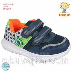 Спортивная обувь оптом Детские кроссовки 2019 оптом от фирмы Tom m(21-26)