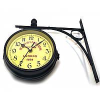 Часы настенные станционные двухсторонние London (диаметр 13 см)