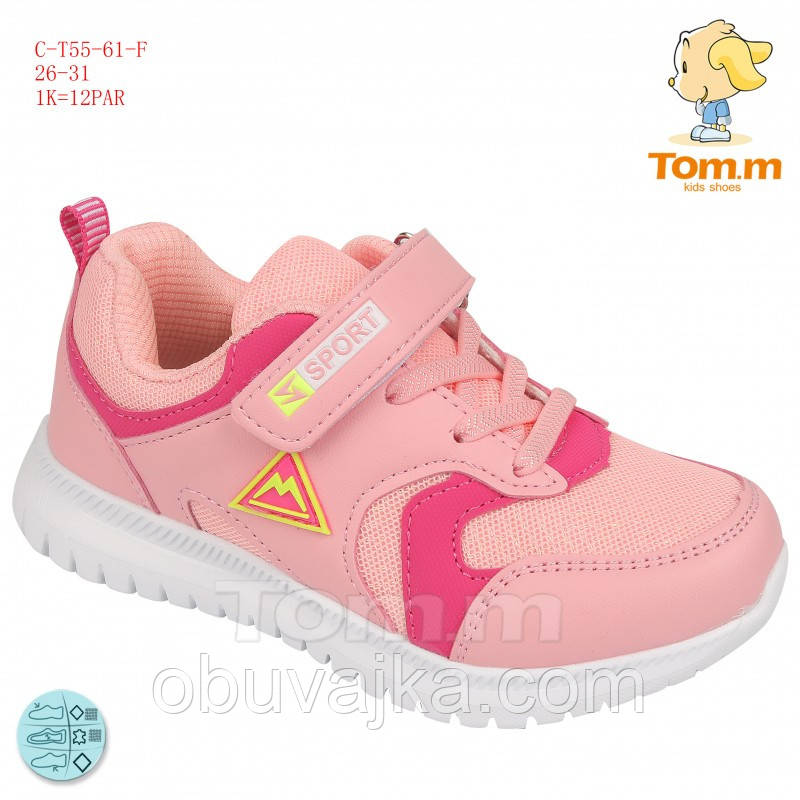 Спортивная обувь Детские кроссовки 2019 оптом в Одессе от фирмы Tom m(26-31)