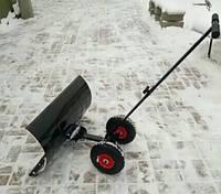 Снегоуборщик Геркулес