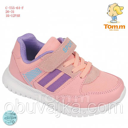 Спортивная обувь Детские кроссовки 2019 оптом в Одессе от фирмы Tom m(26-31), фото 2