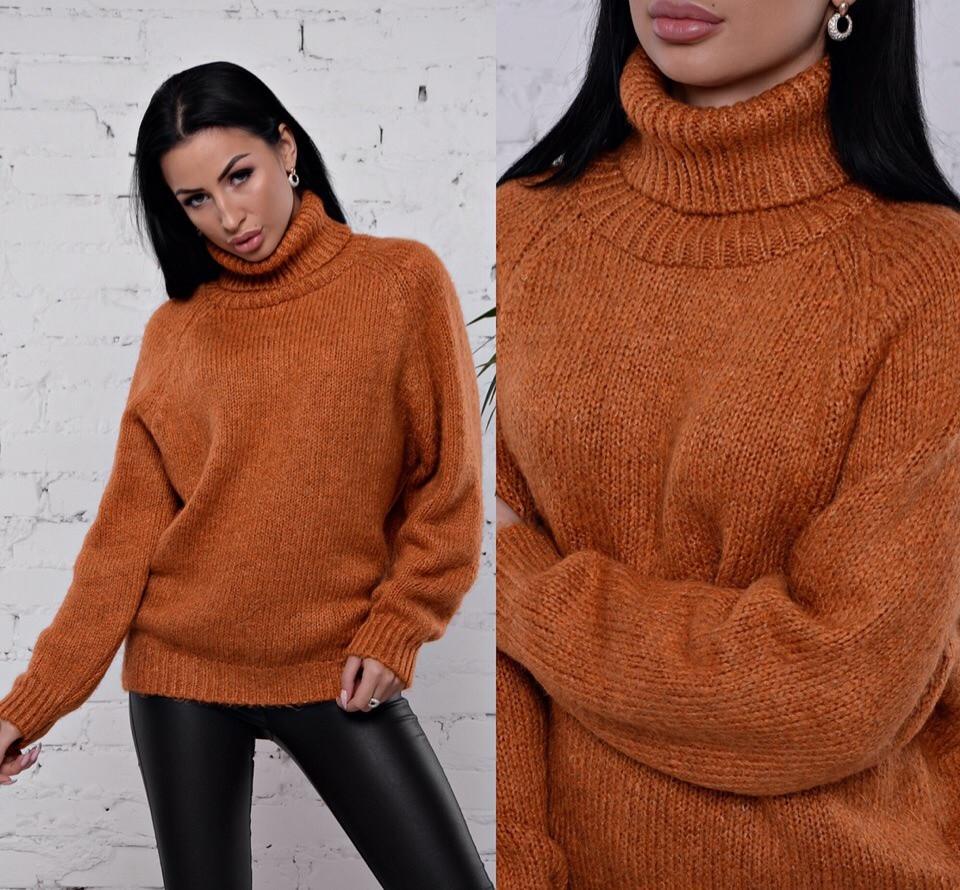 Брендовый женский свитер с высоким воротником 42-46 р цвет горчичный, женские свитера оптом