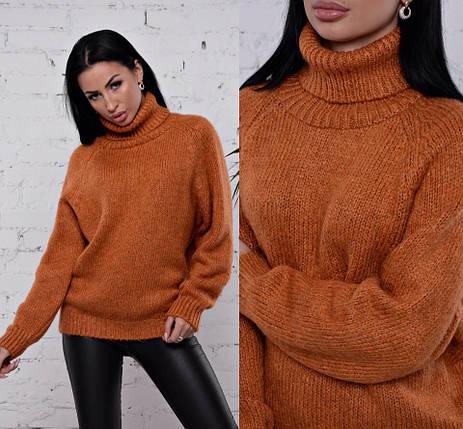 Брендовый женский свитер с высоким воротником 42-46 р цвет горчичный, женские свитера оптом, фото 2