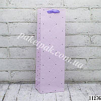 Пакет бумажный подарочный под бутылку   (уп-12 шт)