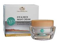 Коллагеновый ночной крем для кожи вокруг глаз и шеи Care & Beauty Line