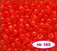 Чешский бисер Preciosa 90050-105