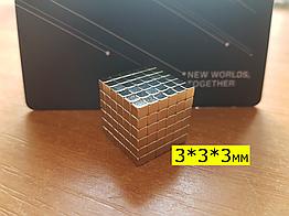 Неокуб NeoCube Тетракуб [Кубик 3х3х3мм * 216 кубиков] + Металлическая Коробка в Подарок