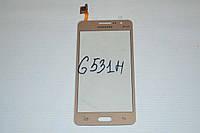 Тачскрин / сенсор (сенсорное стекло) Samsung Galaxy Grand Prime VE Duos G531 G531H G531F (золотой, самоклейка), фото 1