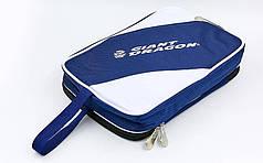 Чехол на ракетку для настольного тенниса GIANT DRAGON MT-6547-W