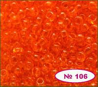 Чешский бисер Preciosa 90030-106