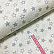 Ткань поплин звезды серо-бежевые на светло-бежевом (ТУРЦИЯ шир. 2,4 м) №32-189, фото 2