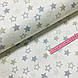 Ткань поплин звезды серо-бежевые на светло-бежевом (ТУРЦИЯ шир. 2,4 м) №32-189, фото 3