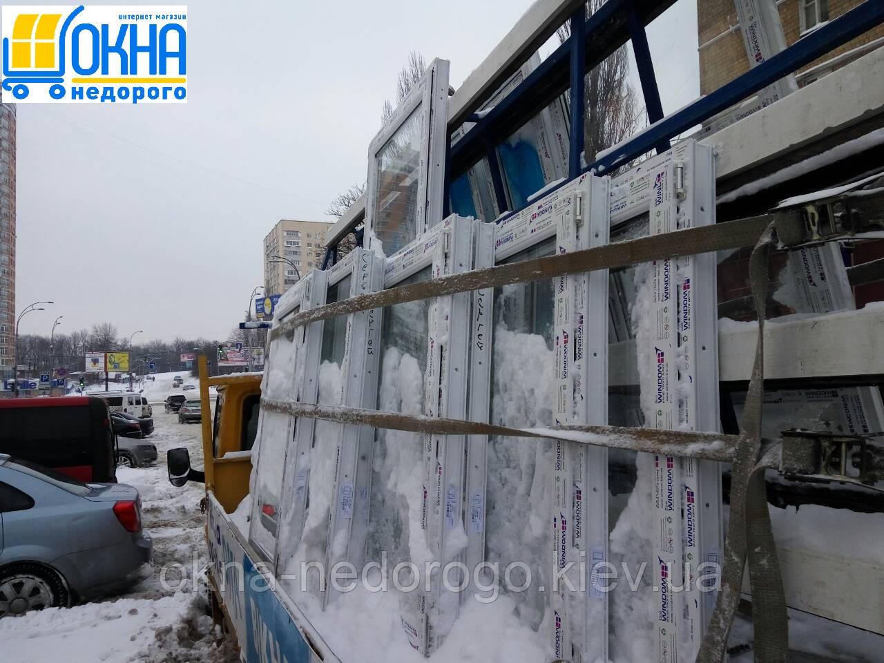 Доставка окон по Киеву и пригороду
