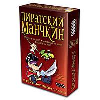 Пиратский Манчкин. Настольная карточная игра. Hobby World.