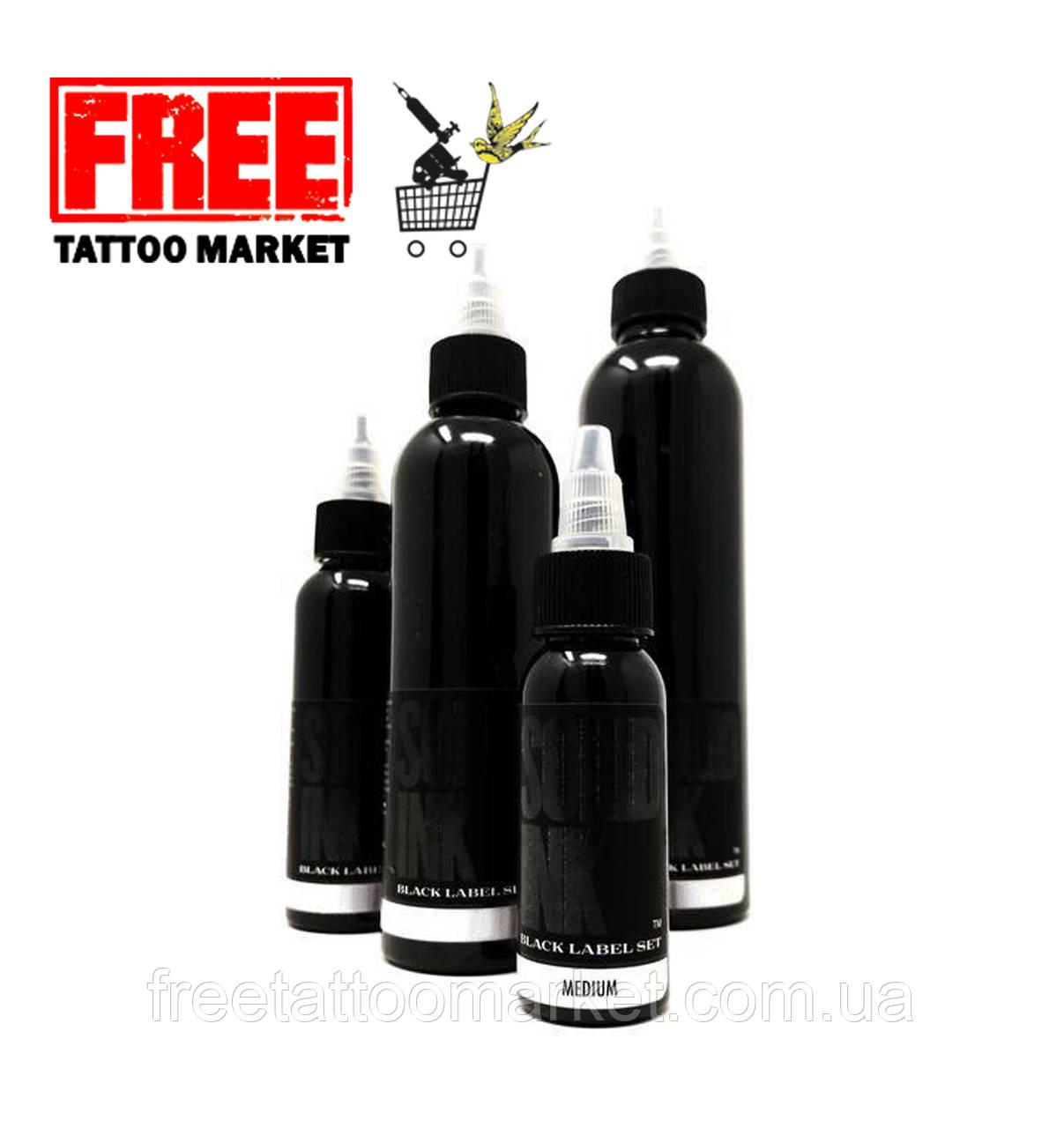 Тату краска SOLID INK BLACK LABEL Grey Wash MEDIUM 4 унц (120мл)