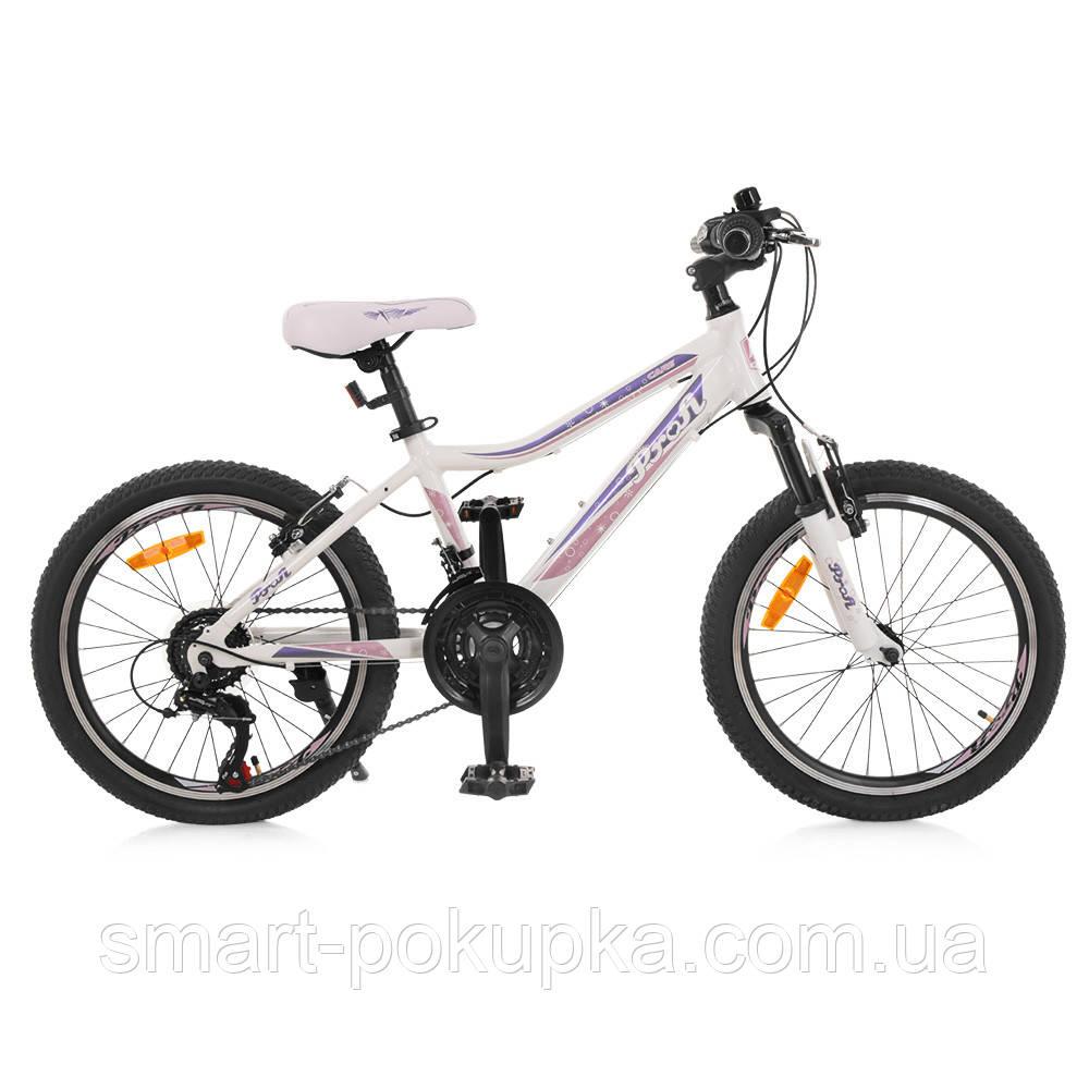 Велосипед 20 д. G20CARE A20.3