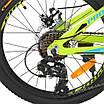 Велосипед 20 д. G20HARDY A20.1, фото 3