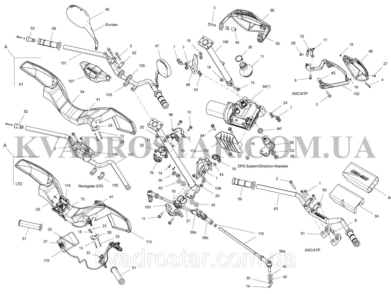 Накладка на поролон руля спорт BRP Can-Am Outlander Renegade №64