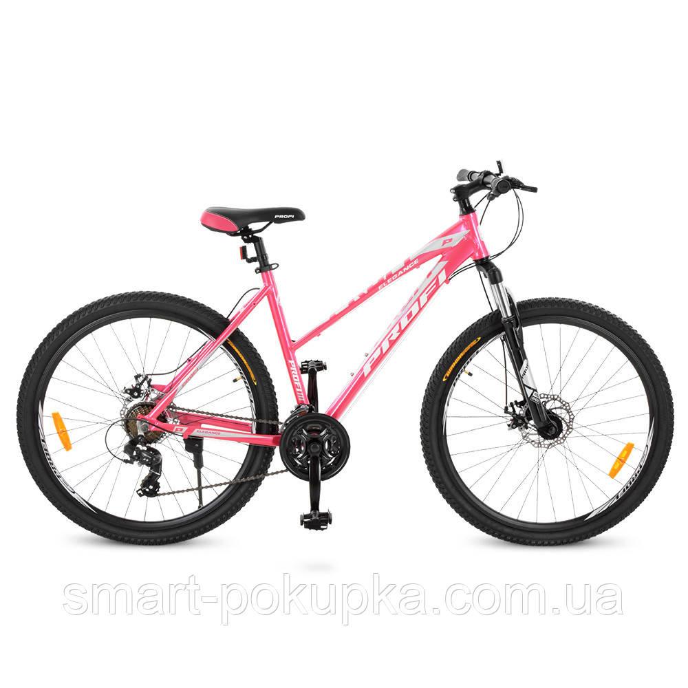 Велосипед 27,5д. G275ELEGANCE A275.1