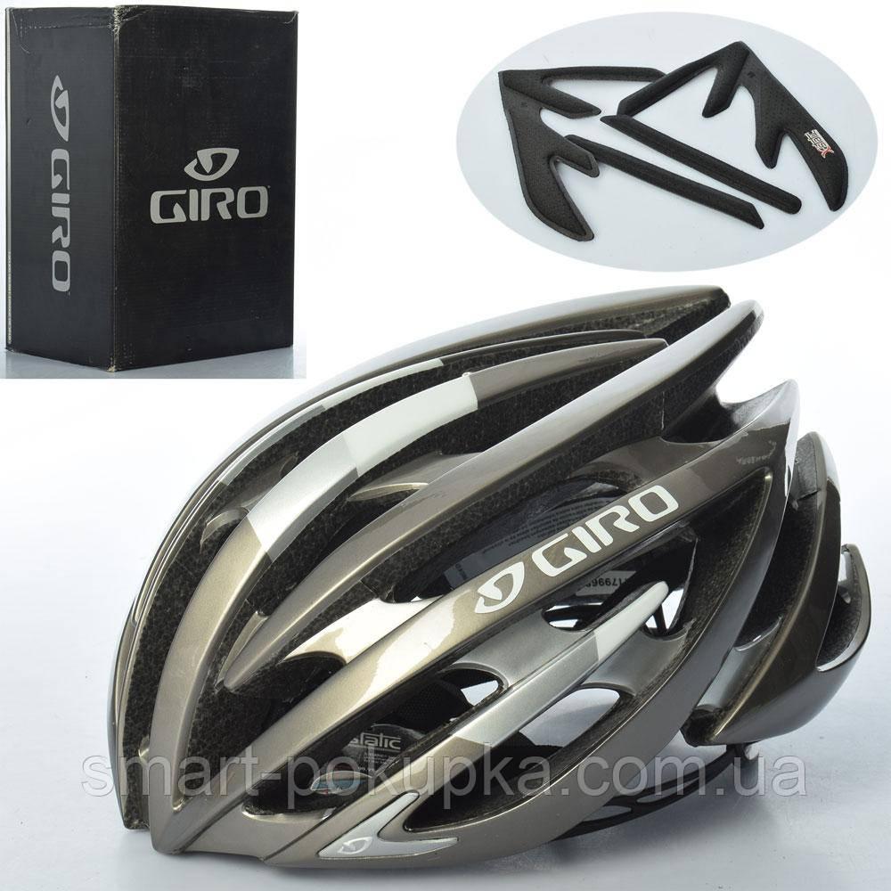 Шлем взрослый GIRO AS180071-4