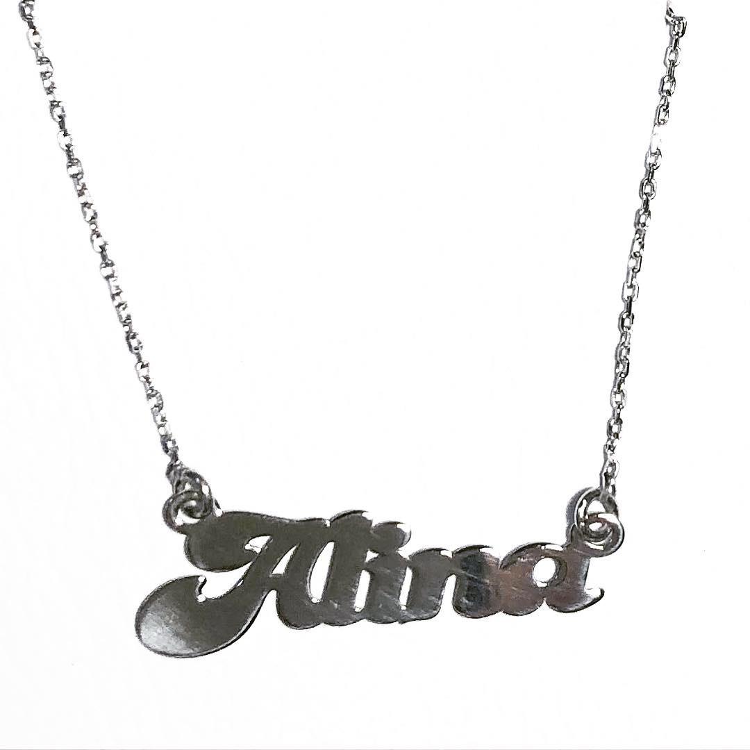 """Именной кулон из серебра """"Алина"""" покрыт родием"""