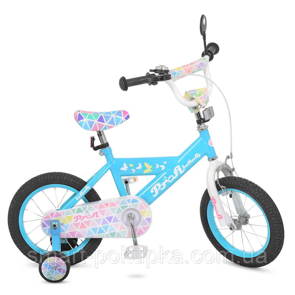 Велосипед детский PROF1 16д. L16133