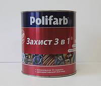 "Эмаль защита 3 в 1 синий  RAL 5017 0.9 кг TM ""Polifarb"""