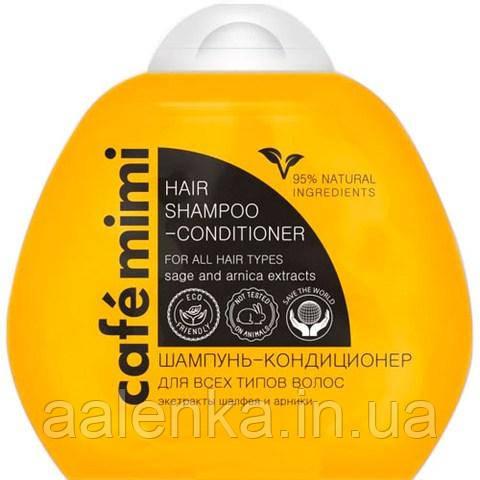 Шампунь- кондиционер для всех типов волос Cafe mimi, 100мл