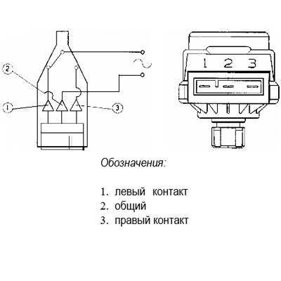 997147 Электропривод  трехходового клапана для Baxi, Ariston, Sime, Immergas, Hermann, Demrad. DO057, фото 2