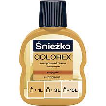 Пігмент Colorex №61 пісочний 100 мл