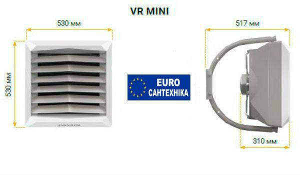 Водяной тепловентилятор Volcano VR MINI, фото 2