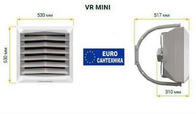 Водяной тепловентилятор Volcano VR MINI