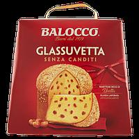 Панетон Balocco Panettone Glassuvetta Senza Canditi 750 g