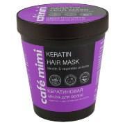 Маска для волос кератиновая Cafe mimi, 220мл
